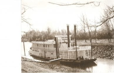 1970's – Mary Woods Number 2 at Jacksonport State Park