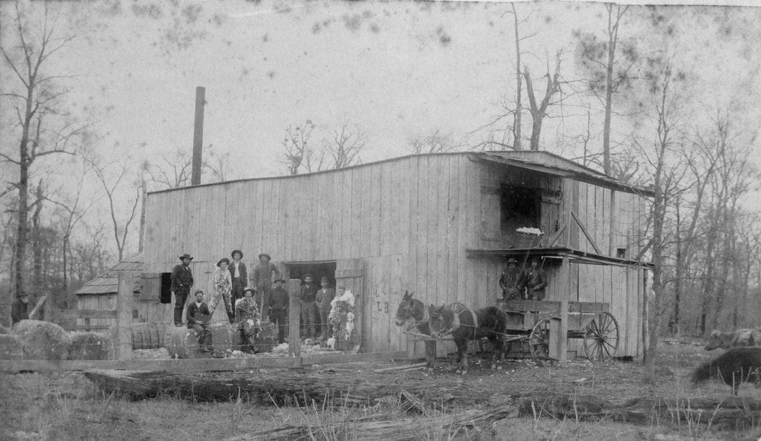 1880 – Joseph C. Sharp's Cotton Gin